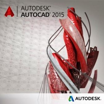 AutoCAD 2015 - Portable